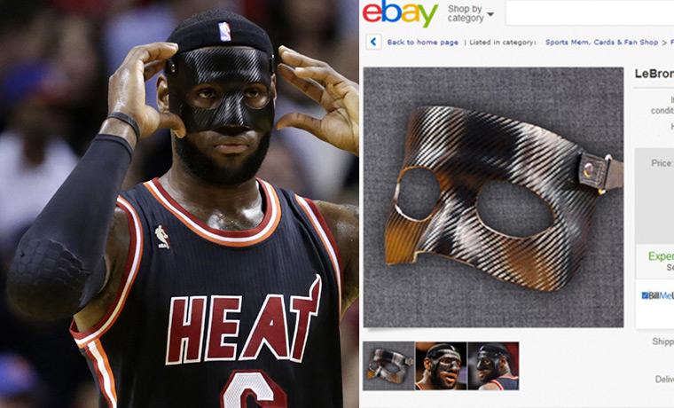 on sale b3c0b 339b1 Lebron James' Black Mask Stolen, Sold On eBay For $50,000 ...