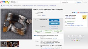 empire-sports-lebron-james-black-mask-ebay